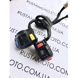 Б/у V200-R2 - Б/у V200-R2 - пульт управления пара (пульты)