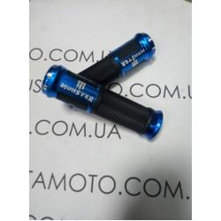 Грипсы (резиновые ручки руля с металлической вставкой) MONSTER синие