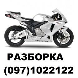 Б/у бардачек Honda CBR600RR 03-06г